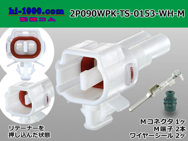 hi1000 RakutenIchibaten Rakuten Global Market Sumitomo wiring