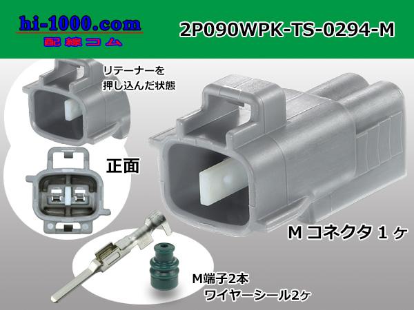 hi 1000 rakutenichibaten rakuten global market sumitomo wiring rh global rakuten com Sumitomo Electric Motors At Sumitomo
