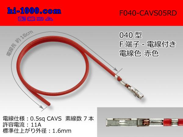 hi-1000 RakutenIchibaten | Rakuten Global Market: /F040-CAVS05RD ...