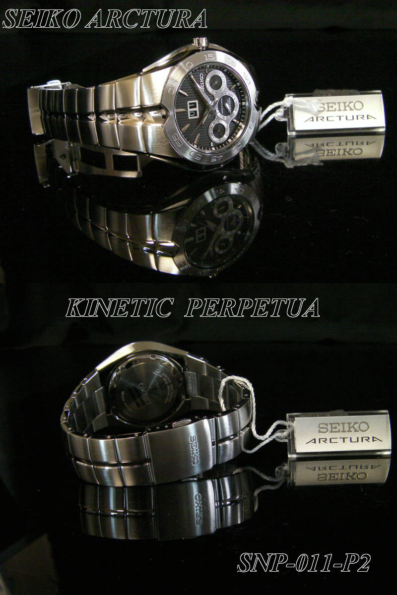 ★ worldwide limited 500 pieces ★ SEIKO ARCTURA KINETIC PERPETUAL SNP011P2