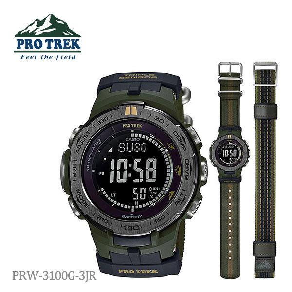 ≪即日発送≫★CASIO 腕時計 カシオ腕時計 G-SHOCK 腕時計 (ジーショック 腕時計) プロトレック 腕時計  ソーラー電波時計 PRW-3100Y-3