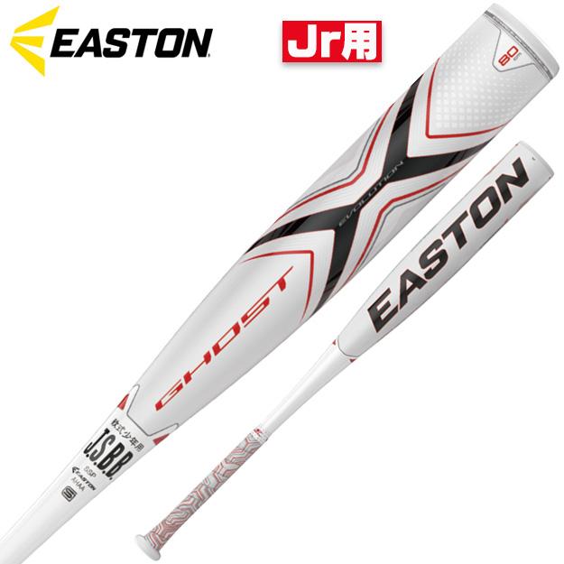 イーストン EASTON 少年軟式用 バット ゴーストエックス エボリューション NY19GXE トップミドルバランス コンポジット ジュニア用