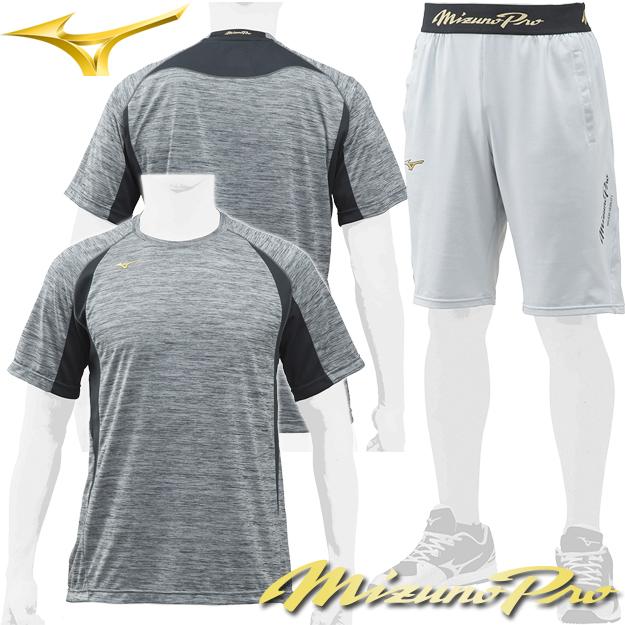 【限定モデル】ミズノプロ Tシャツ ハーフパンツ 上下セット 12JA8T80 12JD8H80 トレーニングウエア 野球