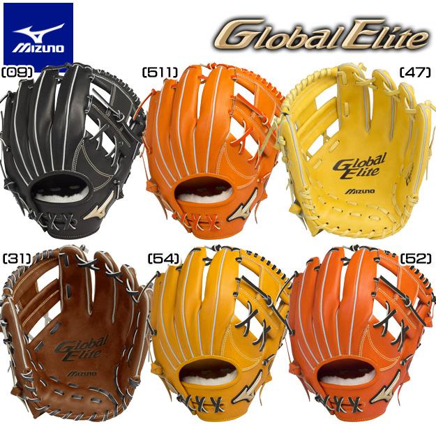 【限定】ミズノ 硬式 グラブ 内野手用 グローバルエリート G gear 9サイズ 1AJGH14423 トリプルX 硬式用 グローブ