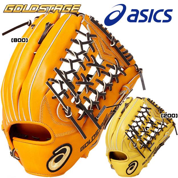 特価【限定モデル】アシックス 硬式用 グラブ 外野手用 ゴールドステージ ロイヤルロード BGH8CV 硬式グローブ 野球 右投げ用