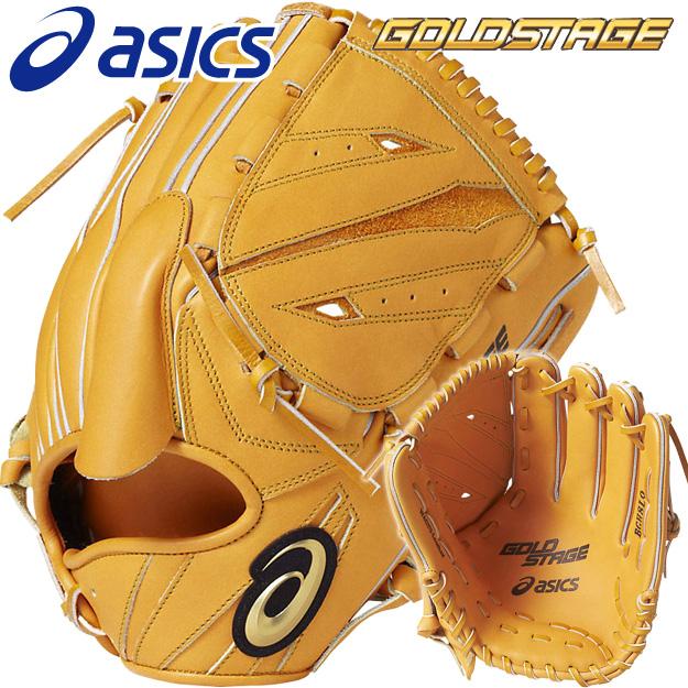 特価!アシックス 硬式用 グラブ 投手用 ピッチャー ゴールドステージ スピードアクセル 軽量 BGH8LQ 硬式グローブ 野球
