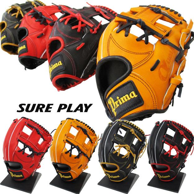 【当店限定モデル!Primaラベル復刻】シュアプレイ 軟式用 グローブ オールラウンド 日本生産  野球
