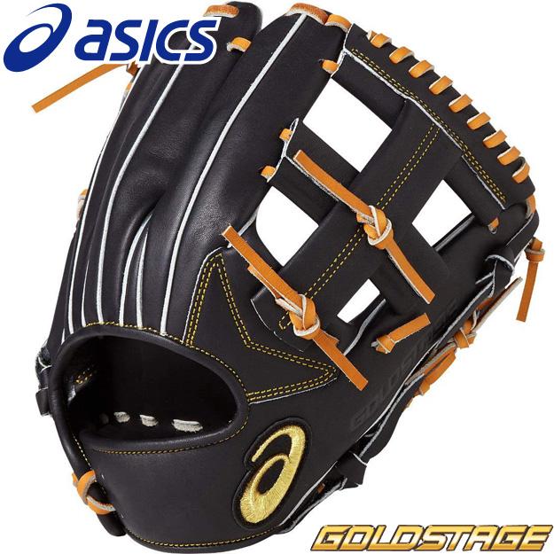 特価[型つけ無料]アシックス 軟式用 グラブ 内野手用 ゴールドステージ ロイヤルロード 3121A205 軟式グローブ 野球 右投げ用