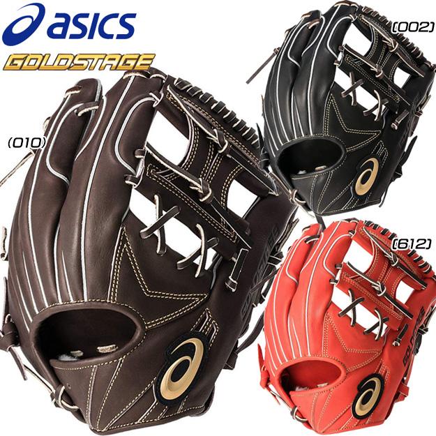[限定モデル]アシックス 硬式用グラブ 内野手用 タテとじ ゴールドステージ スピードアクセル 3121A312 高校野球対応 硬式グローブ 野球 右投げ用