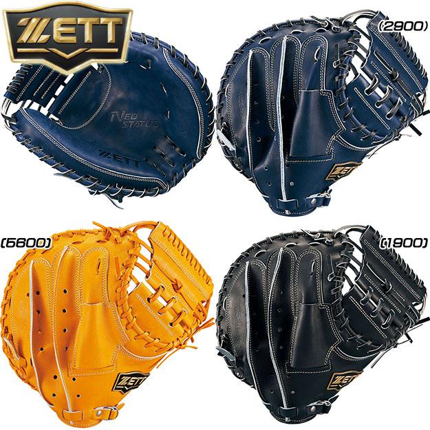 [型つけ無料!2020モデル]ZETT ゼット ネオステイタス 軟式用 キャッチャーミット 日本生産 M号球対応 BRCB31012 捕手用 グローブ 野球