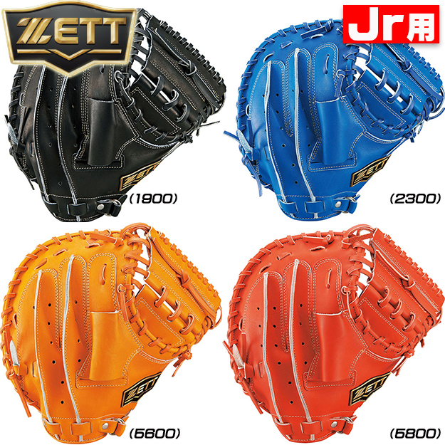 【型つけ無料!2020年モデル】 ZETT (ゼット) ネオステイタス 少年軟式用 キャッチャーミット BJCB70012 捕手用 J号球対応 グローブ 野球