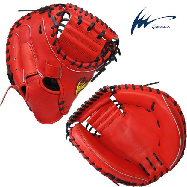 【型つけ無料!アルモニーア】アイピーセレクト 硬式 キャッチャーミット 捕手用 キップレザー 日本生産 IP.02AR-K Ip select グローブ 野球
