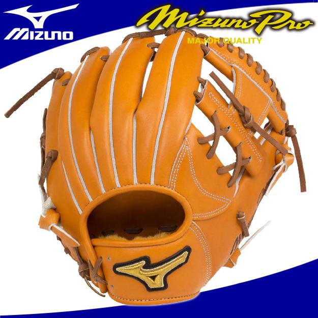 【限定モデル】ミズノプロ 硬式用 グラブ 内野手用  フィンガーコアテクノロジー サイズ9 1AJGH17113 野球 グローブ