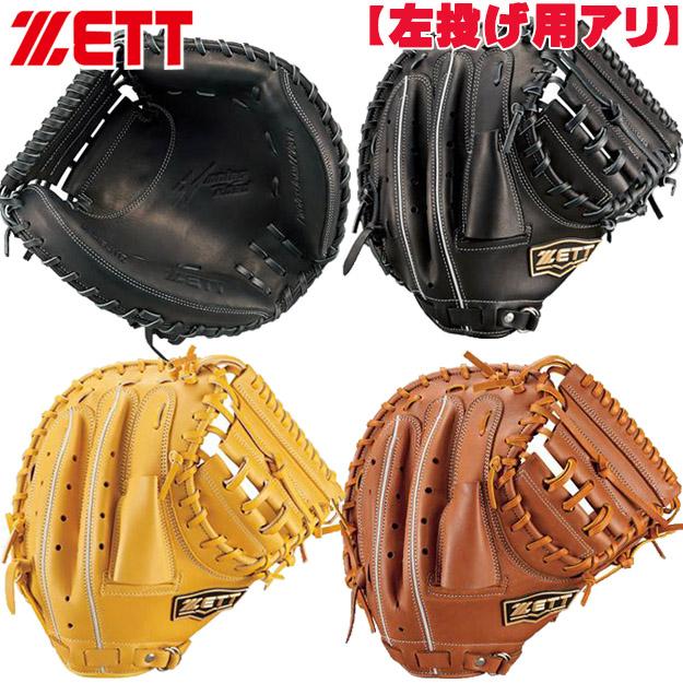 【超歓迎】 【右投げ用・左投げ用】 ZETT (ゼット) 軟式用 キャッチャーミット ウイニングロート BRCB33112 捕手用 グローブ 野球, 西那須野町 0c09a512