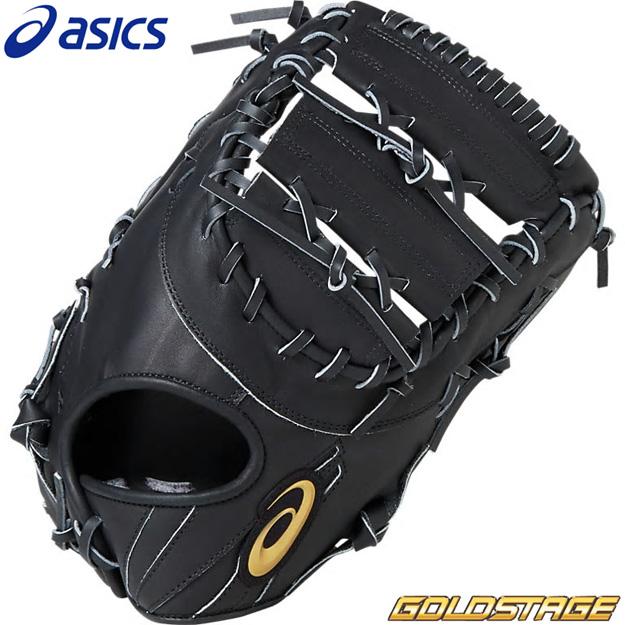 [型つけ無料]アシックス 軟式用 ファーストミット 一塁手用 ゴールドステージ 3121A224 軟式グローブ 野球 右投げ用