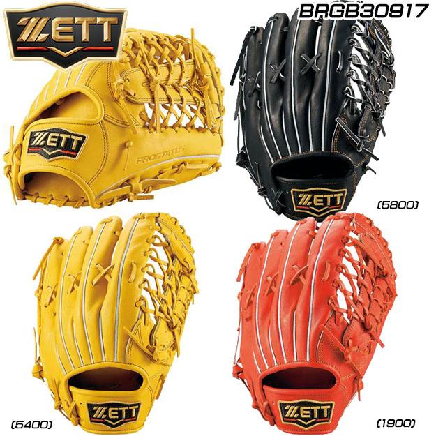 【型つけ無料・送料無料】】2019年NEWモデル ゼット プロステイタス 軟式 外野手用 日本生産 BRGB30917 ZETT 野球 ピッチャー