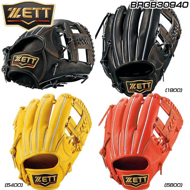 【型つけ無料・送料無料】】2019年NEWモデル ゼット プロステイタス 軟式 内野手用 日本生産 BRGB30940 ZETT 野球 ピッチャー
