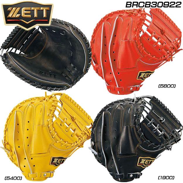 【型つけ無料・送料無料】】2019年NEWモデル ゼット プロステイタス 軟式 キャッチャーミット 捕手用 日本生産 BRCB30922 ZETT 野球 ピッチャー