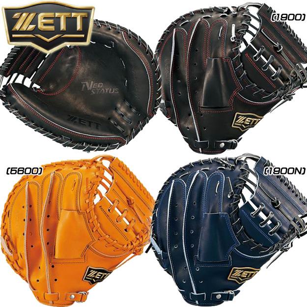 2019 ZETT (ゼット) ネオステイタス 軟式用 キャッチャーミット M号球対応 BGCB31912 捕手用 グローブ 野球