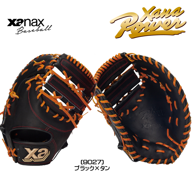 ザナックス XANAX 硬式用 ファーストミット 一塁手用 日本生産 BHF-3519 学生ルール対応 ザナパワー