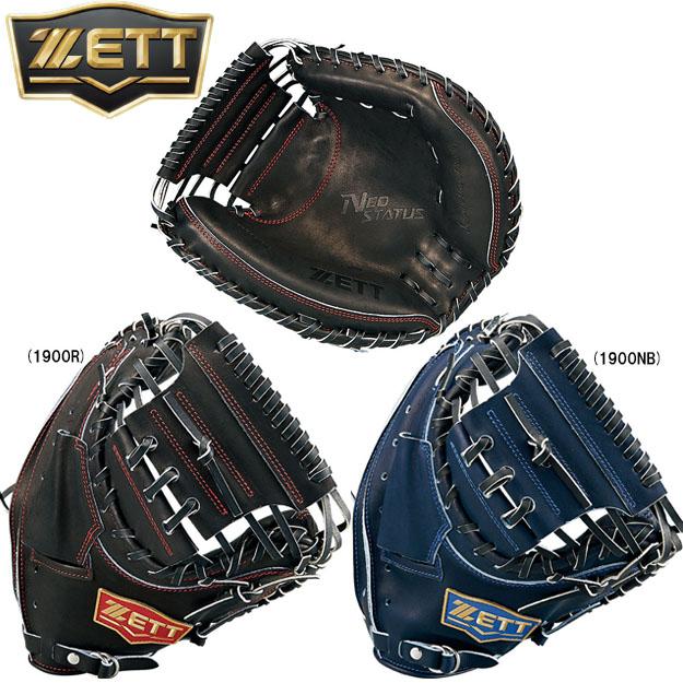 【限定モデル】2019 ZETT (ゼット) ネオステイタス 軟式用 キャッチャーミット M号球対応 BGCB31912 捕手用 グローブ 野球
