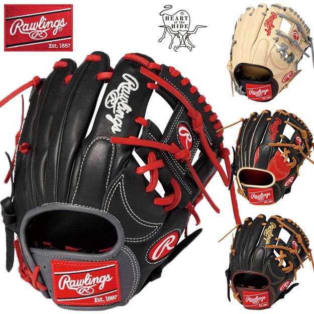 【型つけ無料】2019 ローリングス 軟式用 グラブ 内野手用 GR9HMK41 HOHメジャースタイル RAWLINGS グローブ 野球