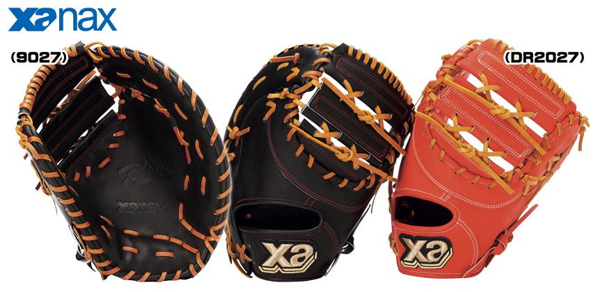 納得できる割引 [日本生産]ザナックス XANAX 硬式 ファーストミット BHF-3518 一塁手用 学生ルール対応 XANAX 一塁手用, peet official:7d167b8b --- business.personalco5.dominiotemporario.com