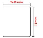 合成紙強粘感熱ラベル(40T43U) 100巻入り
