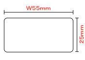 100巻入り上質紙強粘感熱ラベル(55T25S) 100巻入り, Luminous stick:56aff04c --- sunward.msk.ru