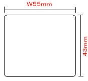 100巻入り合成紙強粘感熱ラベル(55T43U) 100巻入り, 超話題新作:226aa13b --- sunward.msk.ru