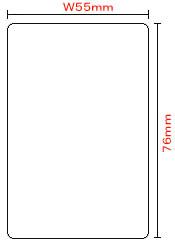 合成紙強粘感熱ラベル(55T76U) 100巻入り