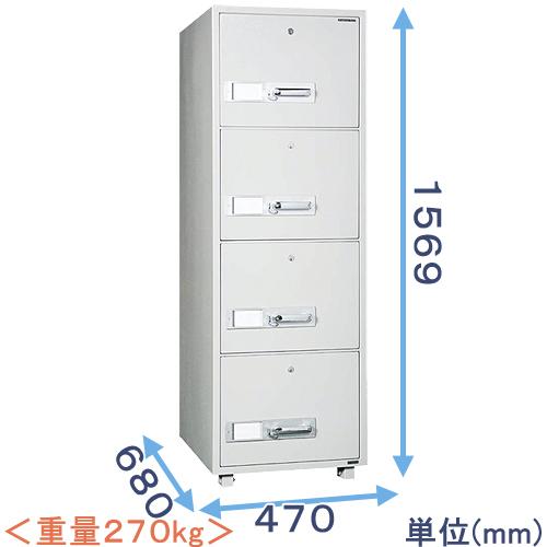 耐火キャビネット(A4-4) A4サイズ・4段・鍵式(各段シリンダーロック式) ダイヤセーフ