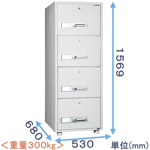 耐火キャビネット(DSF680-4K) B4サイズ・4段・鍵式(各段シリンダーロック式) ダイヤセーフ