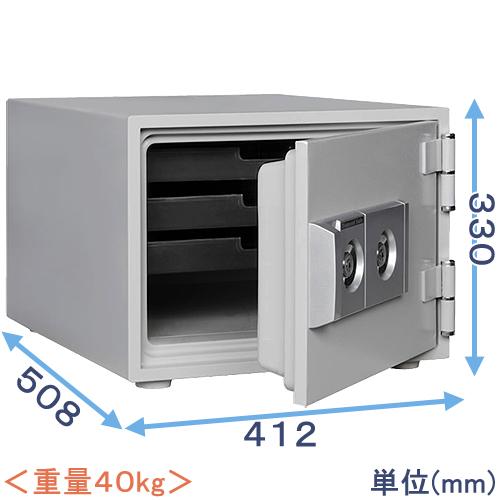 2キー式耐火金庫(DW30-S)