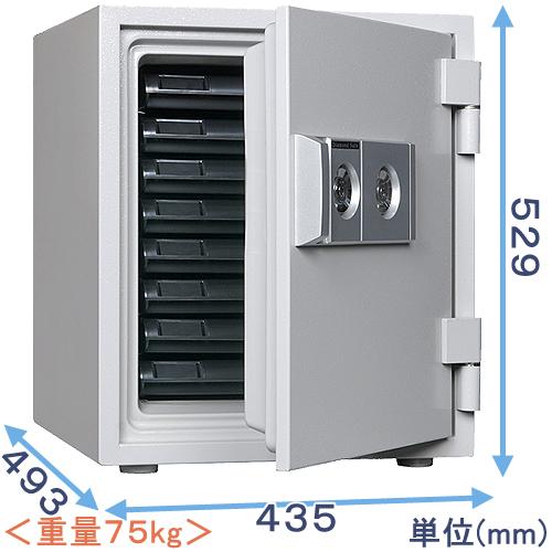 2キー式耐火金庫(DW52-8)