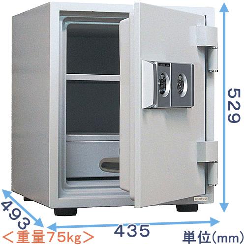 2キー式耐火金庫(DW52-DX)