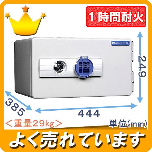 テンキー式耐火金庫(DS23-EK)【小型なのに耐火1時間!】