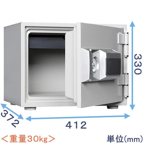 テンキー式耐火金庫(MEK30-1) 家庭用