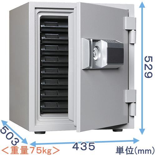 テンキー式耐火金庫(MEK52-8), コンクリート(魂琥李斗):bdfa0538 --- mail.ciencianet.com.ar