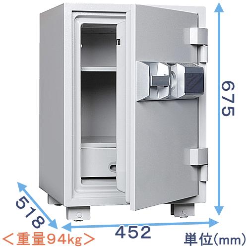 テンキー式耐火金庫(MEK68-DX)