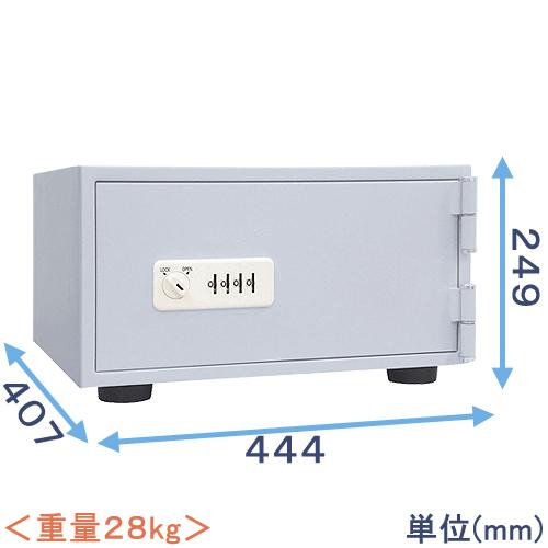 暗証番号式耐火金庫(HSP-23) ※アナログ仕様の為、電源・電池不要