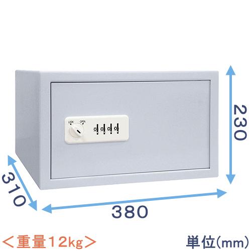 暗証番号式保管庫(HSP-230) ※アナログ仕様の為、電源・電池不要, bonico (ボニコ):f96d3aad --- sunward.msk.ru