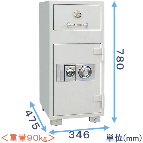 投入式耐火金庫(P79)<ダイヤル式>