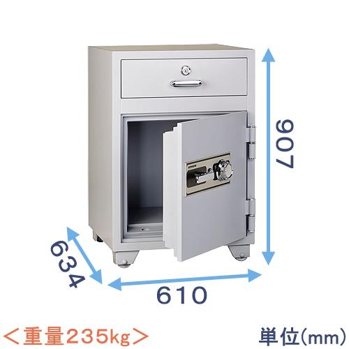 投入式耐火金庫(P90)<ダイヤル式> ダイヤセーフ