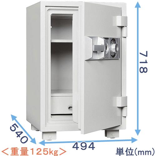 ダイヤル式耐火金庫 (D70) 業務用(中型・大型) ダイヤセーフ