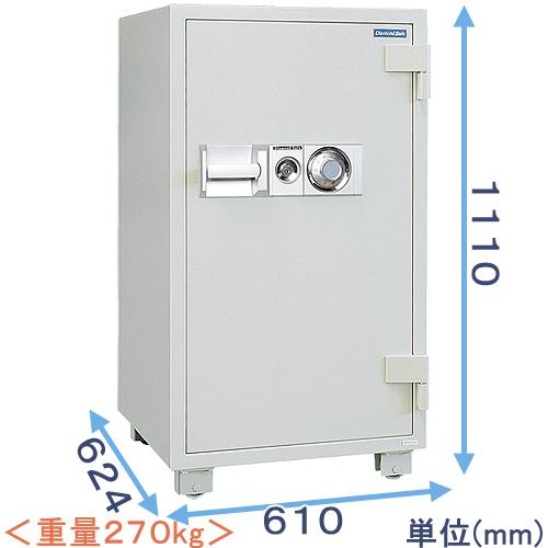 ダイヤル式耐火金庫(DTS110) 業務用(中型・大型) ダイヤセーフ