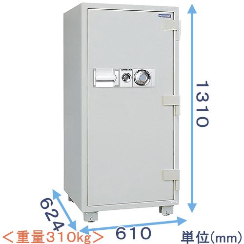 ダイヤル式耐火金庫(DTS130) 業務用(中型・大型) ダイヤセーフ