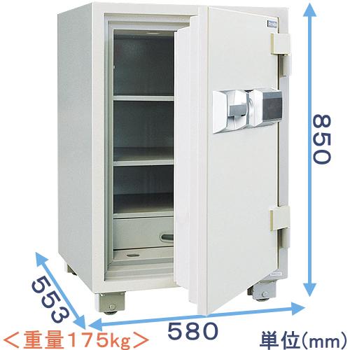 テンキー式耐火金庫(DE85) 業務用(中型・大型) ダイヤセーフ