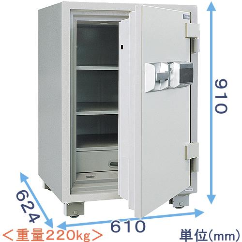 テンキー式耐火金庫(ETS90) 業務用(中型・大型) ダイヤセーフ