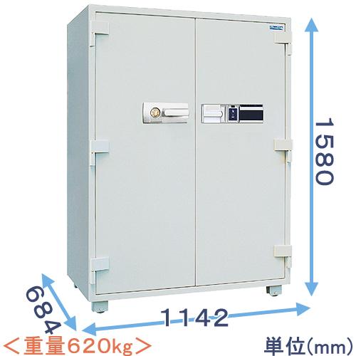 指紋認証式耐火金庫(FP1570) 業務用 大型両開き ダイヤセーフ